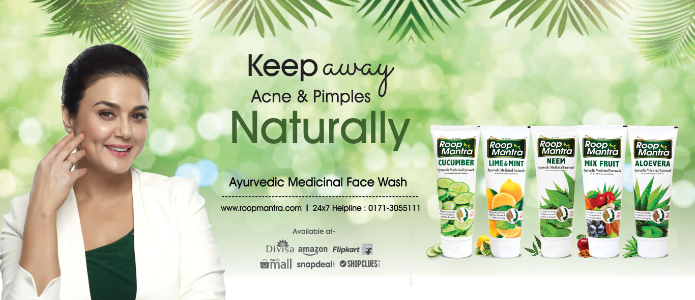 roopmantra-best-acne-face-wash-for-oily-skin