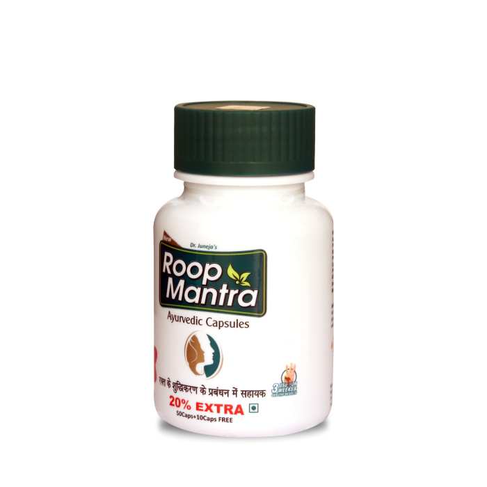 roopmantra-blood-purification-capsules